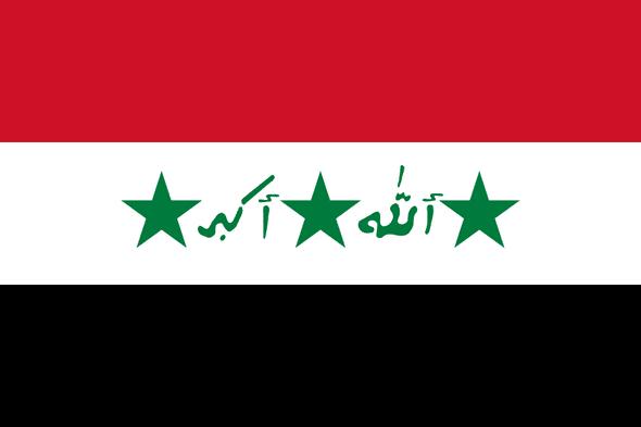Old Iraq Flag -3 stars 1991-2004 Economical