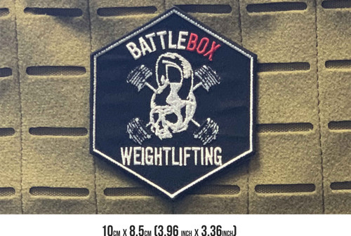 BattleBox Weightlifting™ | Skull| 10 cm x 8.5cm Embroidered Patch VELCRO® Brand Backing - www.BattleBoxUk.com