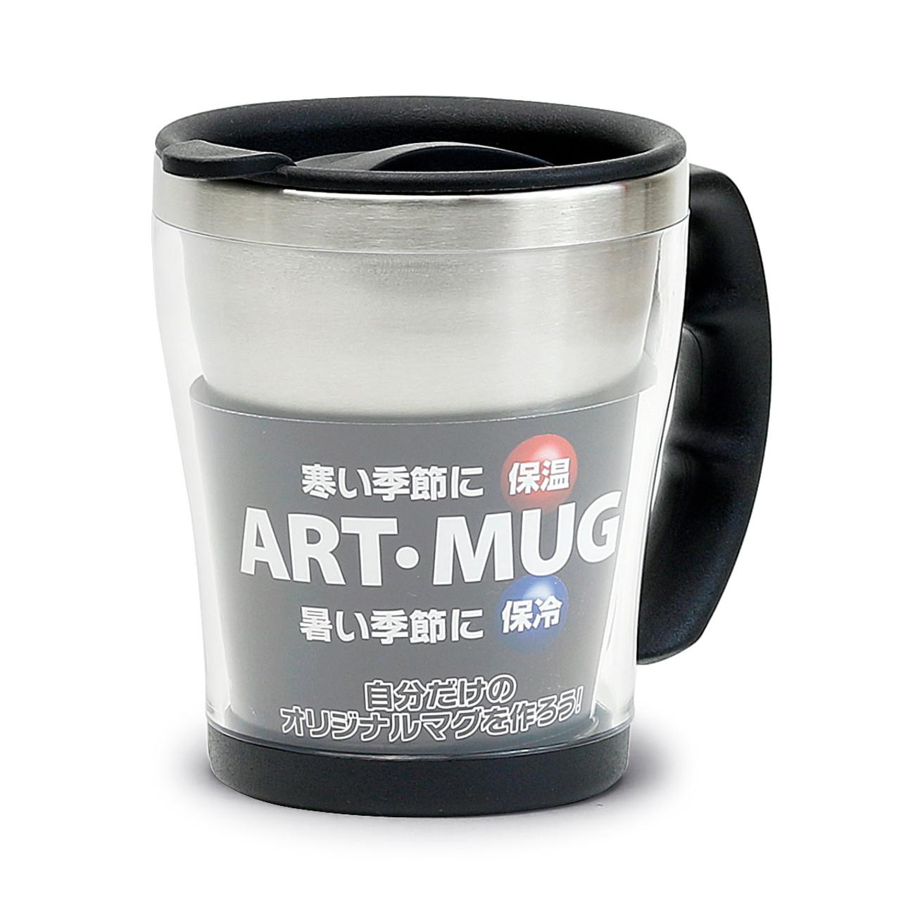 Stainless Steel Diy Vacuum Travel Mug 10 8oz Merae