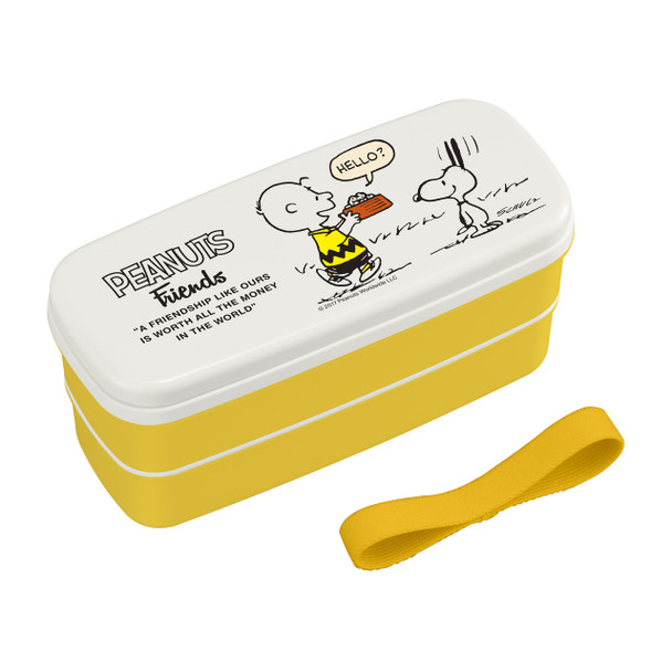 Snoopy Bento Lunch Box 2-Layer with Partition & Chopstick - Yellow