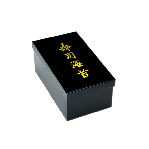 "Black Sushi Nori Tin Container 8-1/2"" x 5"" x 3""H"