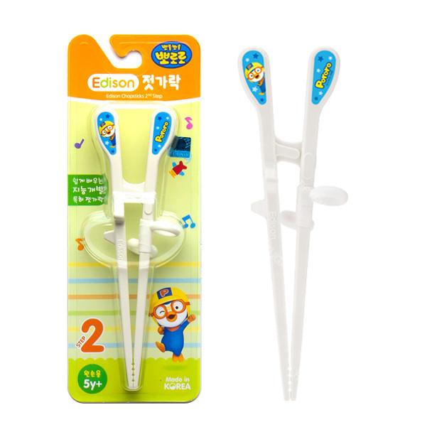 """Edison Pororo Chopstick II for Right Handed 7"""", Left Handed"""