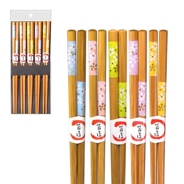 Asymmetrical Sakura Pattern Wooden Chopsticks, Set of 5