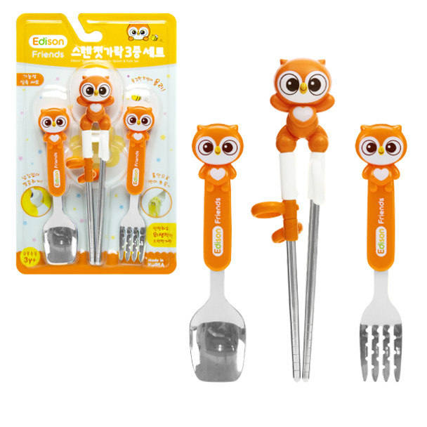 Edison Owl Friends Stainless Steel Chopsticks, Spoon, and Fork Set Right-Hand - Owlie