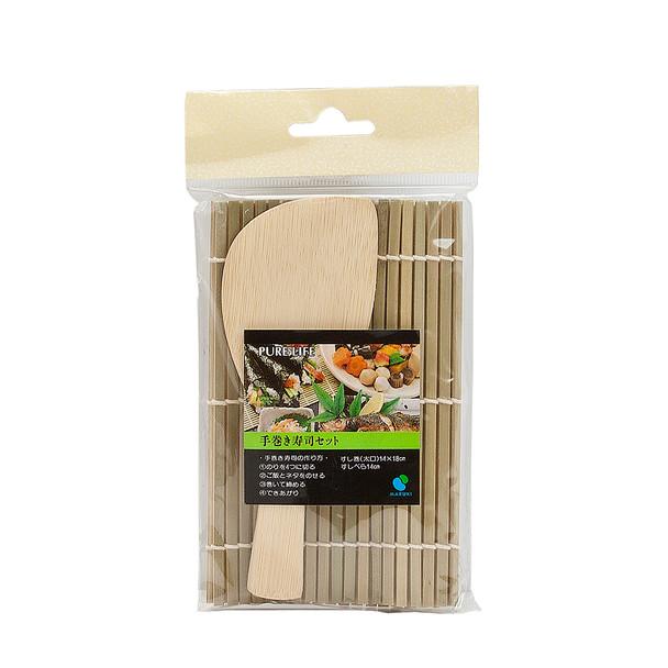 Bamboo Sushi Hand Roll Mat & Spatula Set
