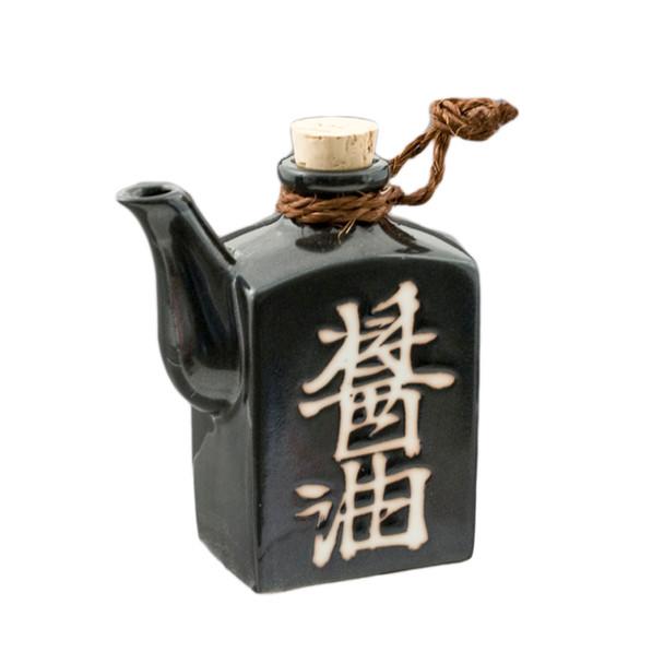 Glossy Black Soy Sauce Dispenser