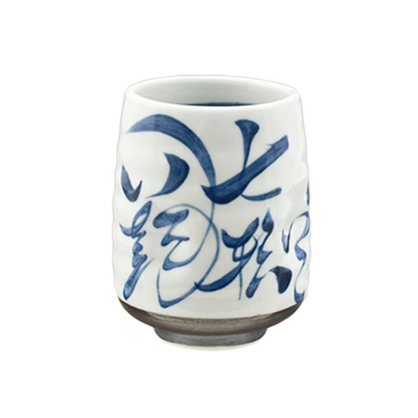 Blue Brushstroke Teacup