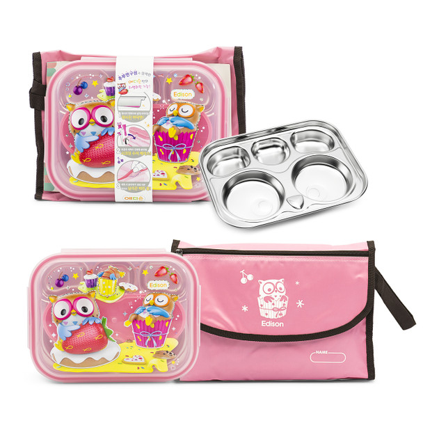 Edison Owl Lunchbox with Satin Pouch - Pink