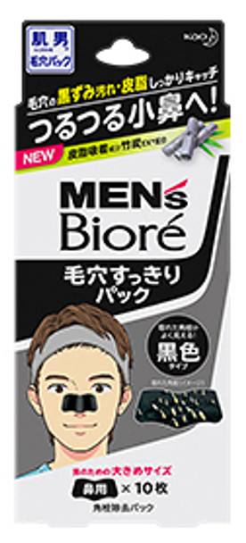 Biore MEN's Nose Cleansing Pore Strips 10pc