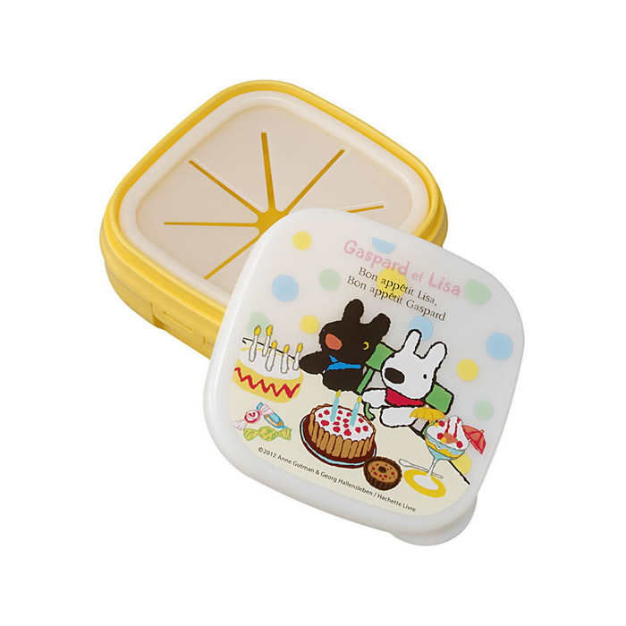 Snack Catcher Cup for Baby Toddler, Yellow - Gaspard et Lisa