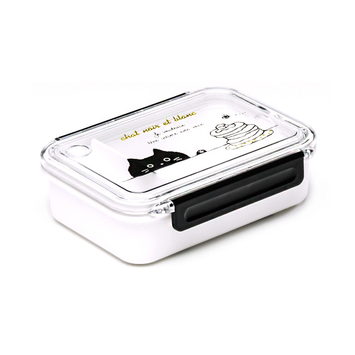 Aescusha Black Cat Lunch Box Tight Seal 17oz