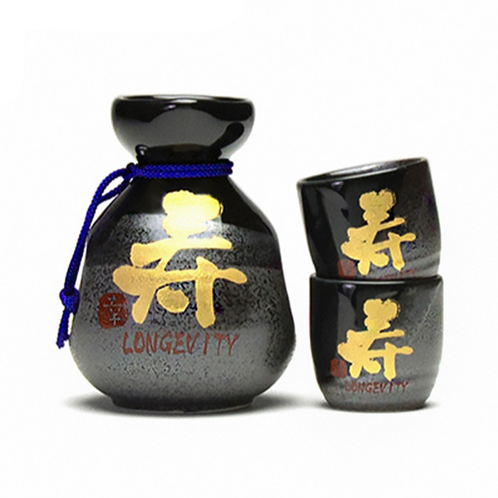 Japenese Kanji Calligraphy Sake 3pc Set - Longevity