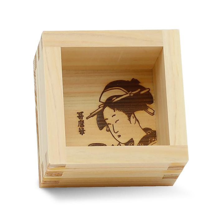 Wooden Masu Cup - Geisha