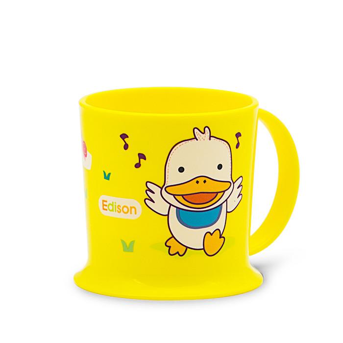 Edison Easy Drink Duck Mug - Yellow 7 oz