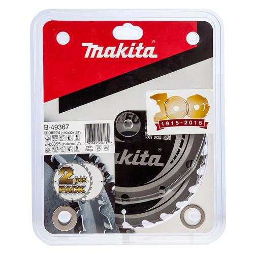 Makita B-49367 Makforce TCT Saw Blade Twin Pack for Wood 190mm x 30mm x 12 & 24T - 2