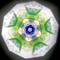 The Charles G. Bush Kaleidoscope Reproduction