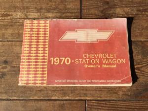 JapanStock  03/07/2019 1970 chevrolet station wagon owne
