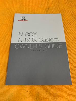 JapanStock  03/07/2019 ??? 2017 HONDA N-BOX N-BOX custom Owners GUIDE Owners Guide Instruction Manual ? ?