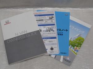 JapanStock  03/07/2019 ? Prompt decision N-VAN OWNER 'S GUIDE Owners Guide Instruction Manua
