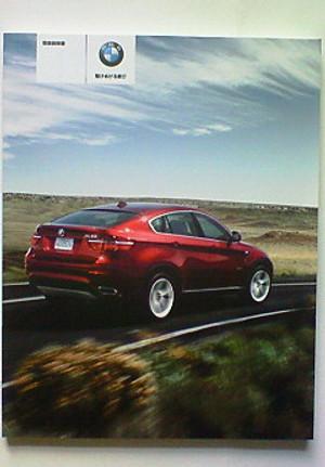 JapanStock  03/07/2019 ? BMW E71 X6 SERIES xDrive 35i xDrive 50i OWNE