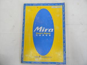 JapanStock  03/07/2019 A092134 Daihatsu Mira Mira Owner`s Manual Instruction Manua