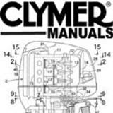 Boat Engine Repair Manuals