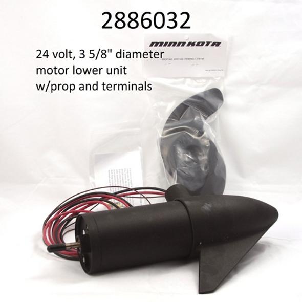 Minn Kota Trolling Motor Part - MTR ASY 3.62 VS FW 70 PRP Kit 2886032