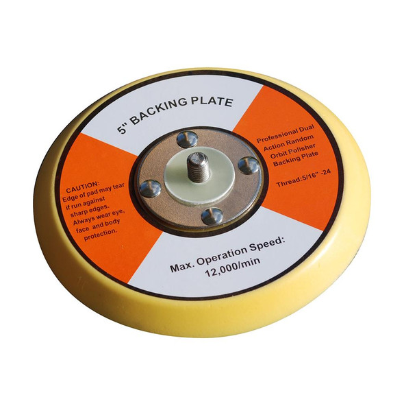 "Shurhold Replacement 5"" Dual Action Polisher Backing Plate - 62085"