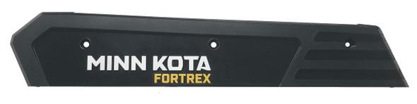 Minn Kota Trolling Motor Part – 2283932 – SIDEPLATE, RIGHT SHORT FW FTX FORTREX MK LOGO