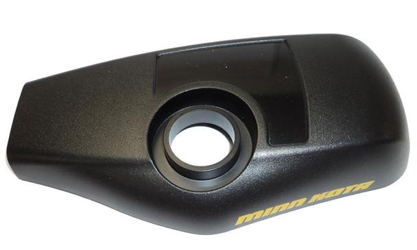 Minn Kota Trolling Motor Part - CONTROL BOX COVER, MAX/FC - 2280201  (NEW 2280202)