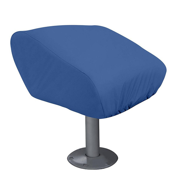 Taylor Made Folding Pedestal Boat Seat Cover - Rip/Stop Polyester Navy - 65041