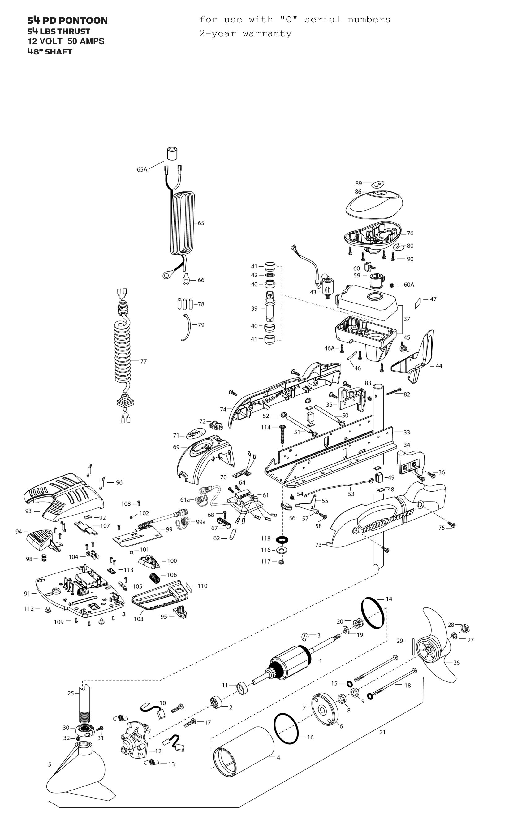 2014-mk-pontoon-v2-54-1.png