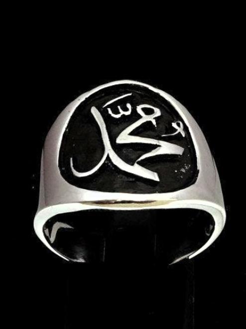 Antiqued Silver Muslim name ring symbol Muhammad Islam Arabic writing high polished 925 silver