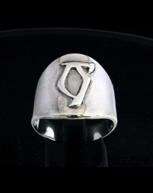 Sterling silver Daedric alphabet initial ring Web Elder Scrolls symbol high polished 925 silver