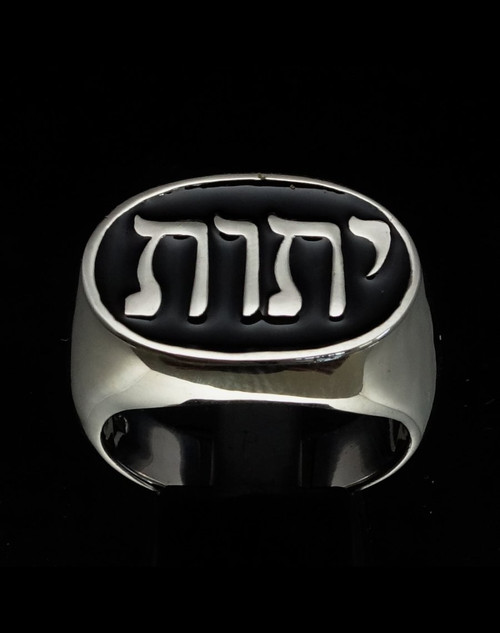 Sterling silver ring Yahweh Hebrew writing God of Israel with Black enamel high polished 925 silver
