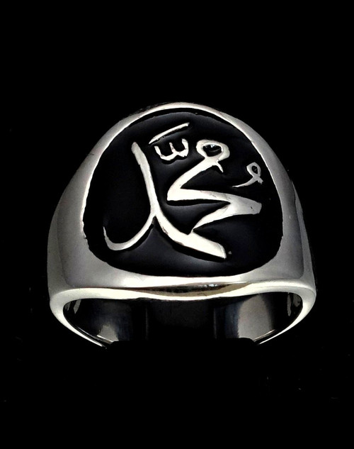 Sterling silver men's ring Mohammed Muslim name Arabic writing with Black enamel high polished 925 silver