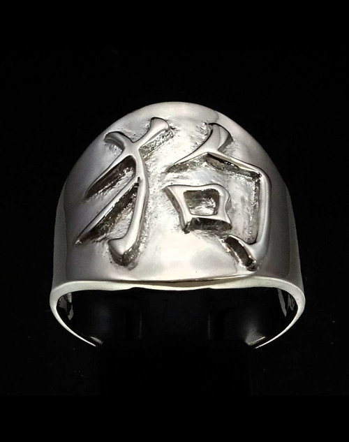 Sterling silver Zodiac ring Dog Chinese letter symbol high polished 925 silver