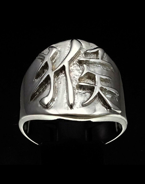 Sterling silver Zodiac ring Monkey Chinese letter symbol high polished 925 silver