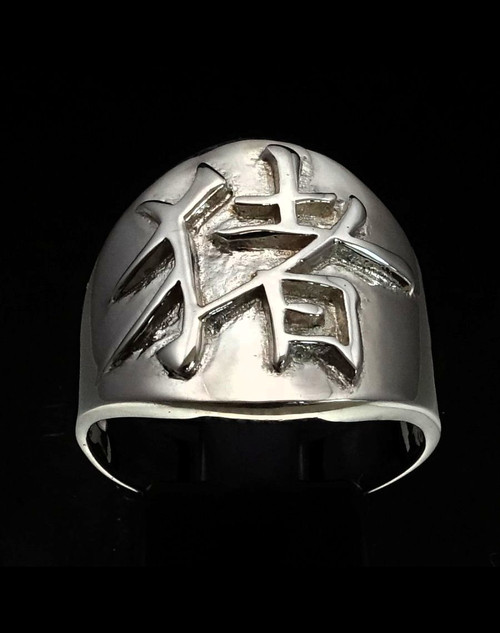 Sterling silver Zodiac ring Pig Chinese letter symbol high polished 925 silver