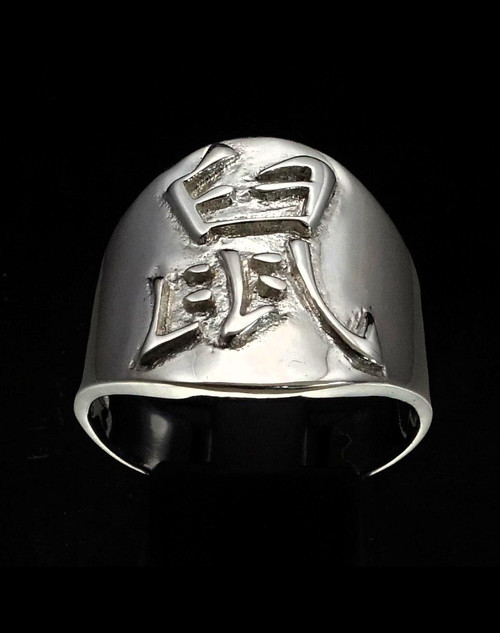 Sterling silver Zodiac ring Rat Chinese letter symbol high polished 925 silver