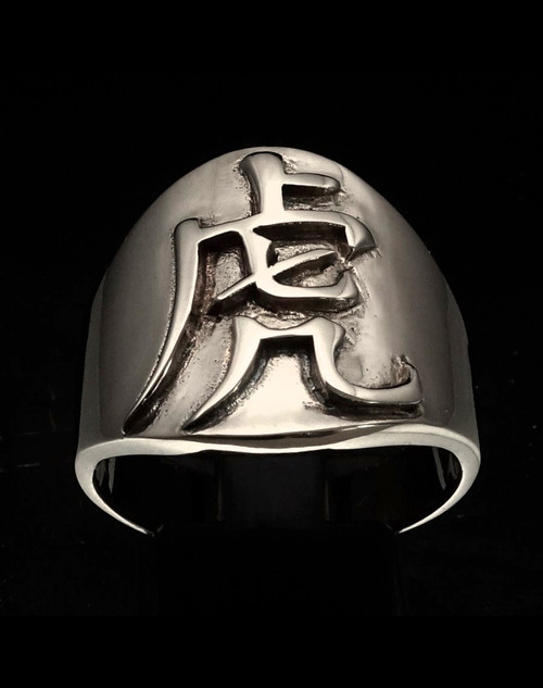 Sterling silver Zodiac ring Tiger Chinese letter symbol high polished 925 silver