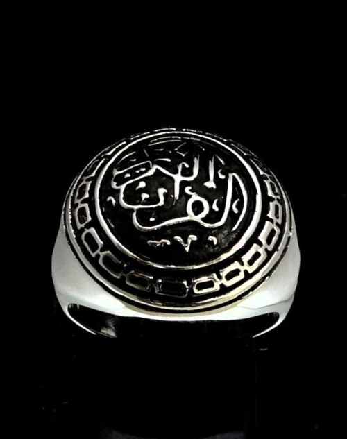 Sterling silver Religious symbol ring Muslim Prayer Koran book cover high polished and antiqued 925 silver
