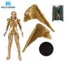 DC Comics Wave 2 Wonder Woman 1984 Gold Costume 7-Inch Action Figure