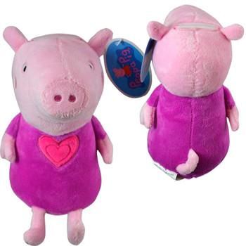 Peppa Pig Plush Bank