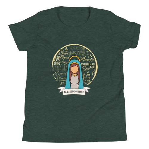 Names of Mary Youth Short Sleeve T-Shirt
