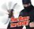 Stealth Ninja Double Blades