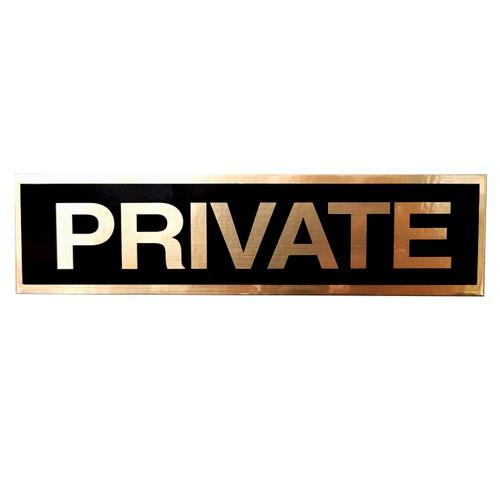 """2"""" X 9"""" Private Door Sticker"""