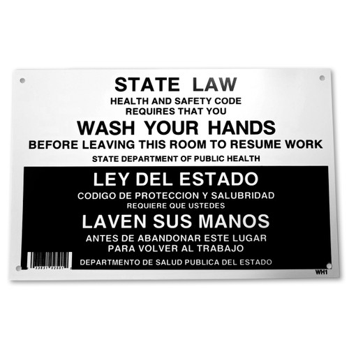 "Wash Your Hands Bilingual Sign - 7"" H x 11"" L"