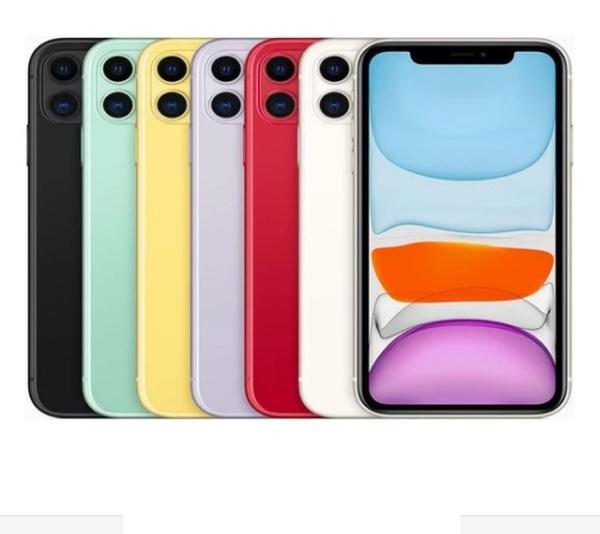 apple11256-81380.1575307954.jpg