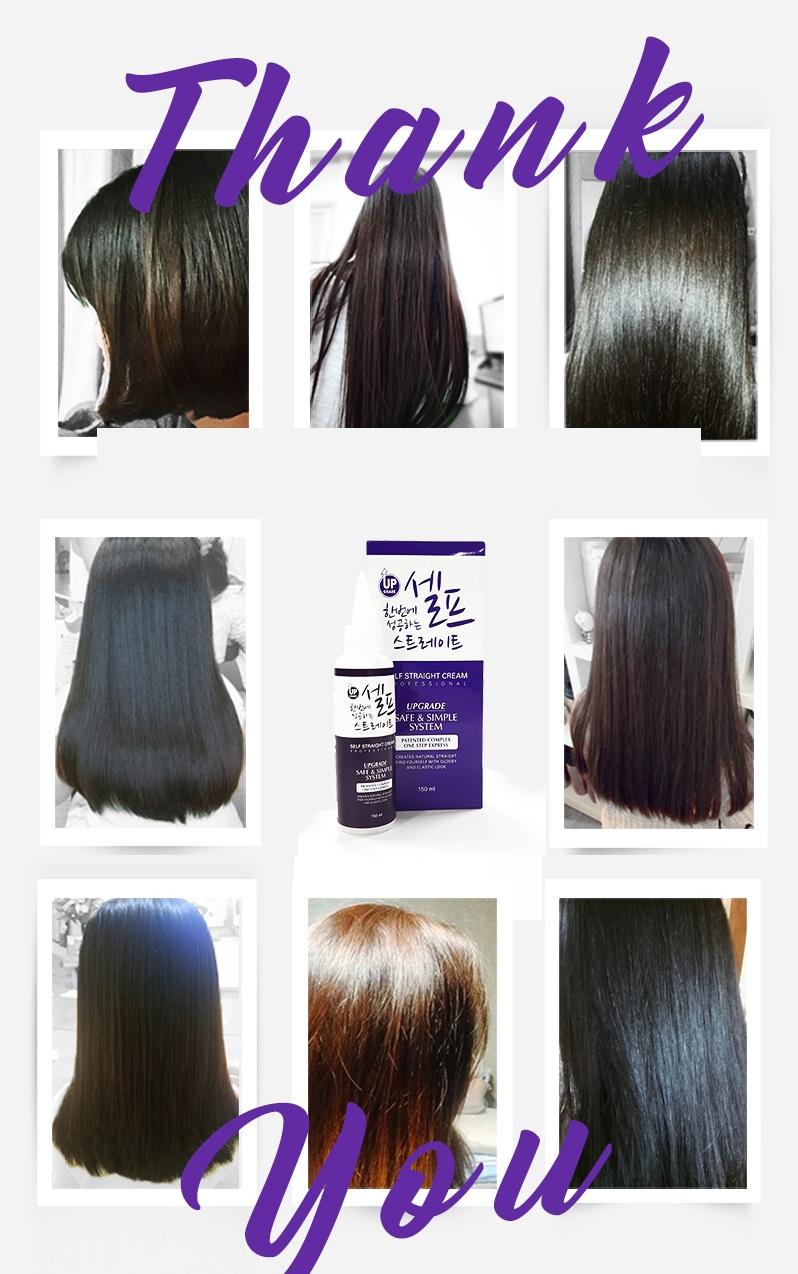hairpe.jpg